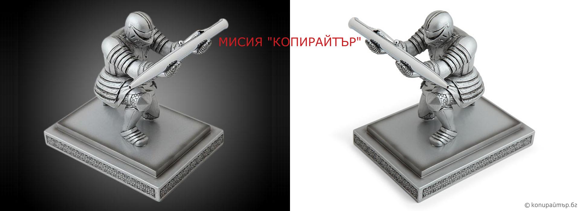 Слайдър Копирайтър.бг 03